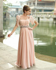 Gorgeous A-line Square Sweep Draped Evening/Prom Dresses