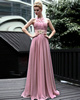 Noble Sheath/Column Halter Floor-length Sequin Prom/Evening Dresses