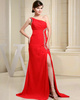 Awesome A-line One shoulder Sweep Split Front Prom Dresses