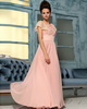 Sheath Round Brought Floor-length Chiffon Appliques Prom Dresses With Open Back