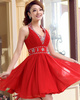 A-line Halter Mini Chiffon Sequin Homecoming Dresses