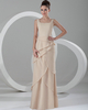 Column Square Floor-length Chiffon Evening Dresses