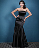 Detachable Mermaid/Trumpet Satin Tube Top Draped Prom Dresses