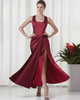 Sheath Square Ankle-length Satin Split Front Prom Dresses