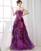 Glamorous Princess Taffeta Tube Top Flower Evening/Prom Dresses