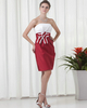 Sheath Tube Top Strapless Knee-length Taffeta Cocktail Dresses