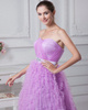 Tactile Sensation Princess Tulle Sweetheart Cascading Ruffle Evening/Prom Dresses