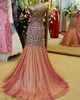 Mermaid Straps Brush Train Tulle Sequin Beading Prom Dresses