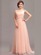 A-line V-neck Sweep Tulle Jewelry sleeve Draped Prom Dresses With Crystal