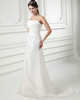 Mermaid One Shoulder Sweep Satin Crystal Appliques Wedding Dresses